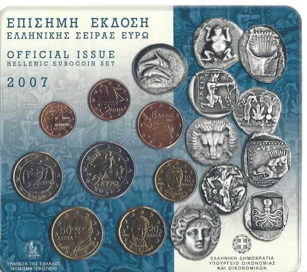 Euro KMS Griechenland 2007 - BU